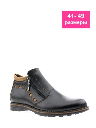 Модель Мужские ботинки 02-1