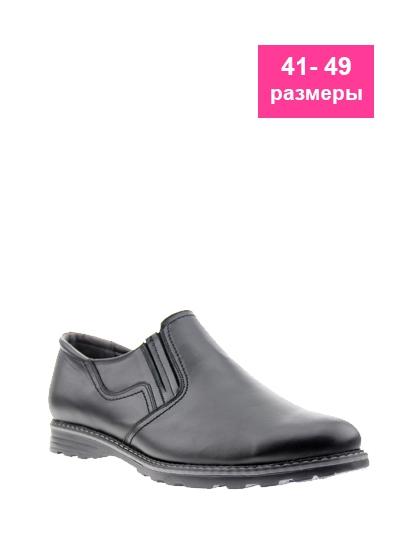 Модель Мужские туфли 05-5