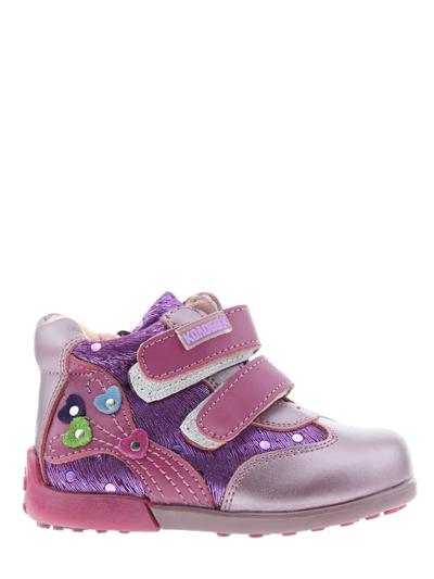Обувь детская сезон Весна-Осень KOLOBOK 3106