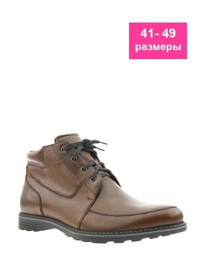Модель Мужские ботинки 02-3